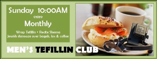Tefillin Club banner.jpg