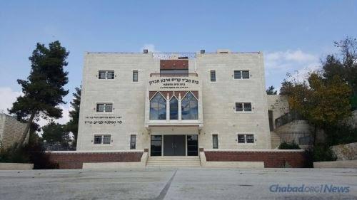 The Chaya Mushka Atia Chabad House in Kiryat Arba