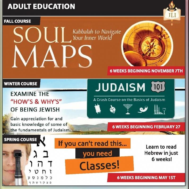 Adult Ed Info 16-17.jpg