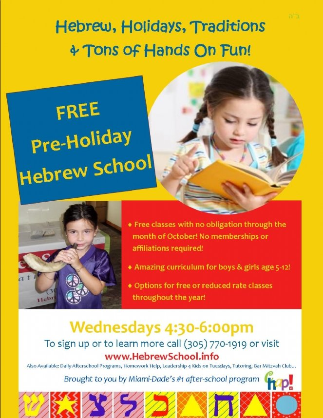 Wednesday Hebrew Class Free.jpg