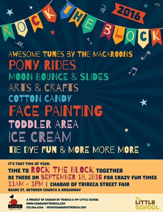 Rock the Block 2016.jpg
