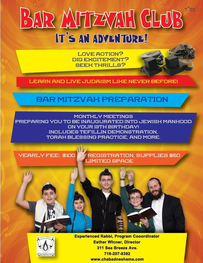 Bar-Mitzvah-Club-01.jpg