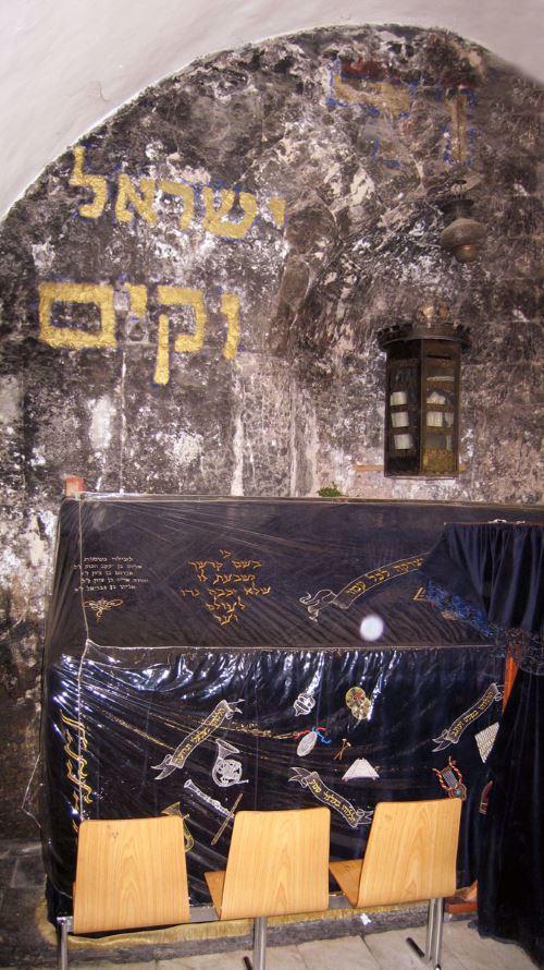 קבר דוד המלך: צילום: תמר הירדני
