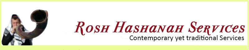 rosh-hashana-services.jpg