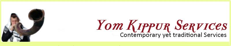 yom-kippur-services.jpg