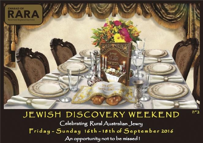Jewish Discovery Weekend pg 1 jpeg.jpg
