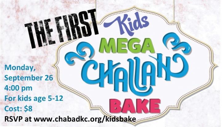 kids challah bake ad.jpg