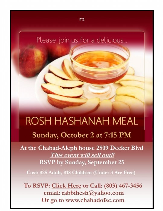 Rosh Hashanah Dinner 2016.jpg