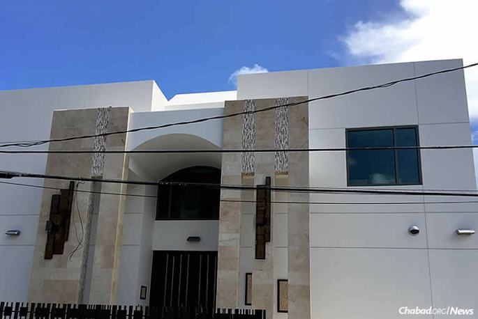 The Rohr Chabad Lubavitch Center of Puerto Rico will hold a grand opening of its new facility on Sept. 13 as part of a ceremony marking 18 years of providing services to local residents and tourists. One important amenity is the island's first mikvah.