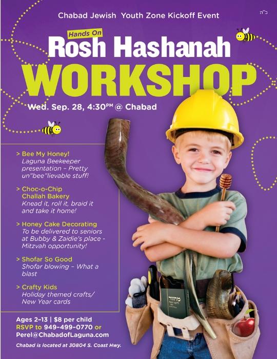 RH WorkShop new.jpg