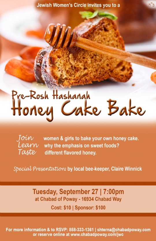 Honey Cake Bake half pg.jpg