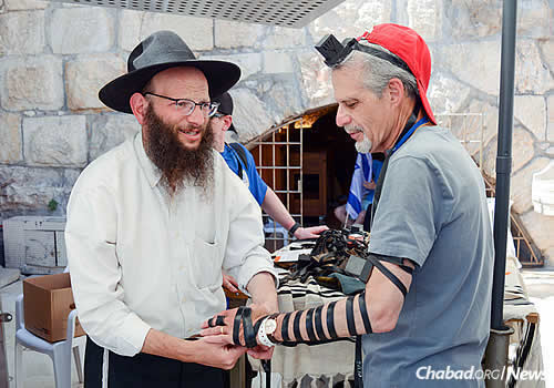 (Photo: Chabad of the Western Wall)