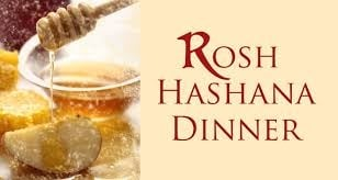 Image result for community rosh hashanah dinner