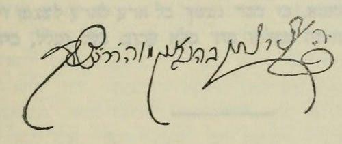 Signature of Rabbi Levi Yitzchak of Berditchev.
