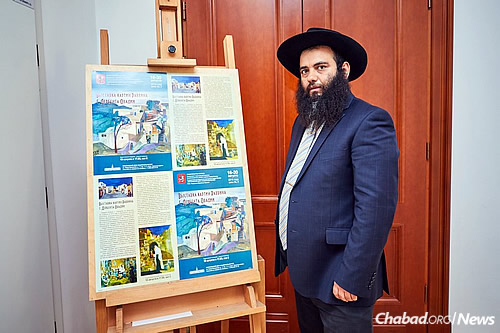 Isakov studied art in Makhachkala and Moscow before going to yeshivah.