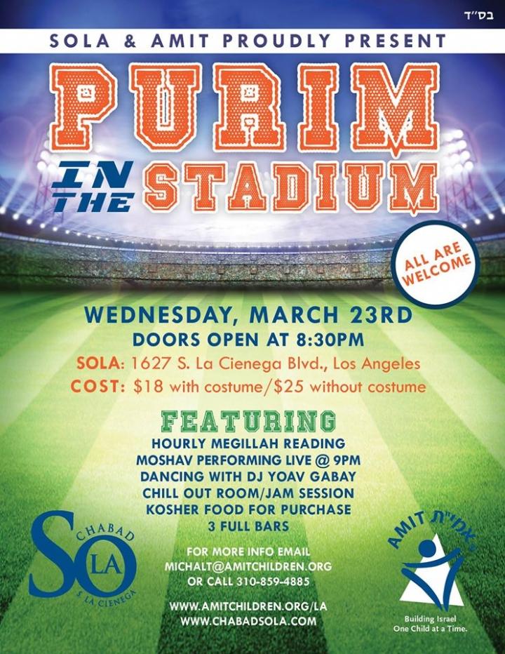 Purim 2016 In the Stadium.jpg