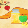 5 Affirmations to Keep in Mind This Rosh Hashanah