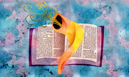 What is rosh hashanah the jewish new year anniversary of the rosh hashanah prayers m4hsunfo
