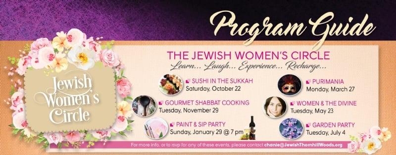 jewish womens circle.jpg