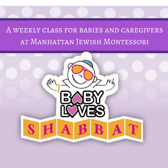 Baby Loves Shabat at Chabad Beekman Sutton.jpg