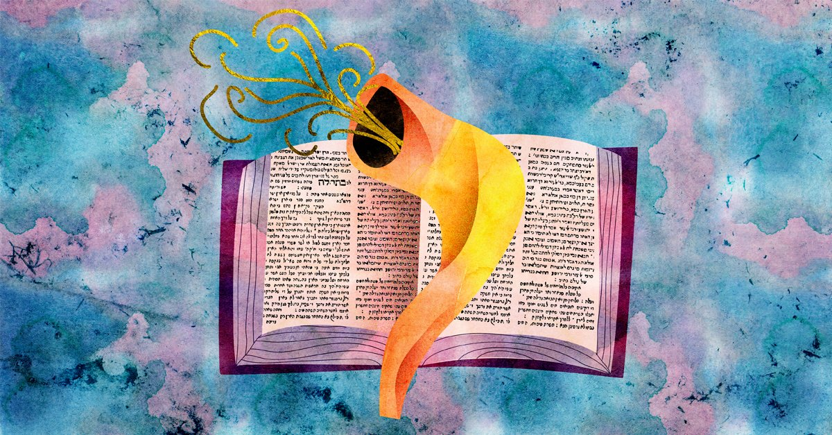 Your Questions: How Is Rosh Hashanah Celebrated?