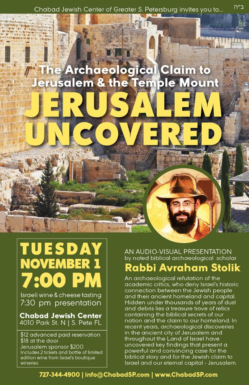 Jerusalem-Uncovered.jpg