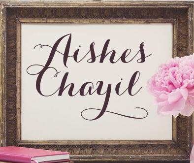Aishes Chayil Icon.jpg