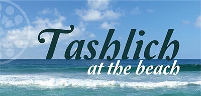 tashlich_image_web.jpg