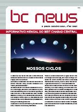 BCNews 56