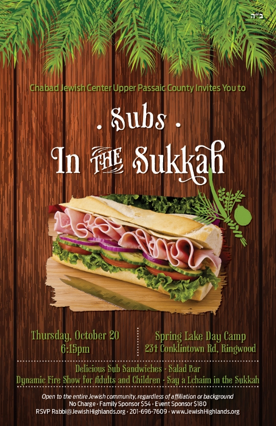 Subs Sukkah 2016.jpg