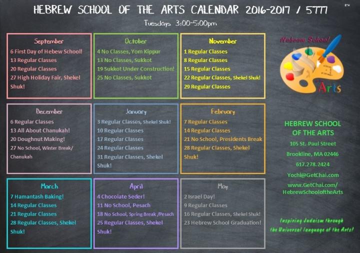 HS Calendar 2016-2017.jpg