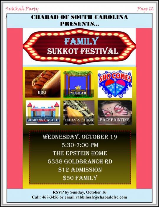 Sukkah Party.png