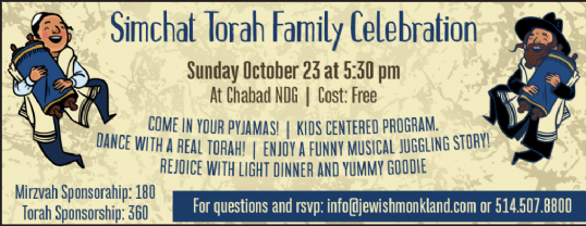 Simchat Torah for Families.png