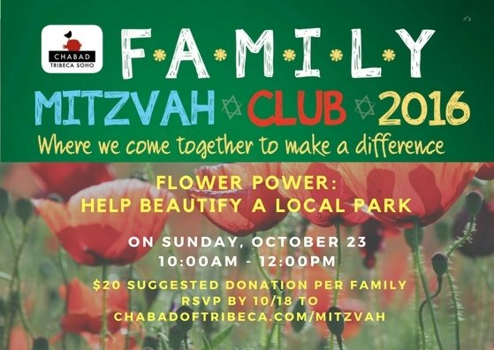 FLOWER POWER MITZVAH CLUB.jpg