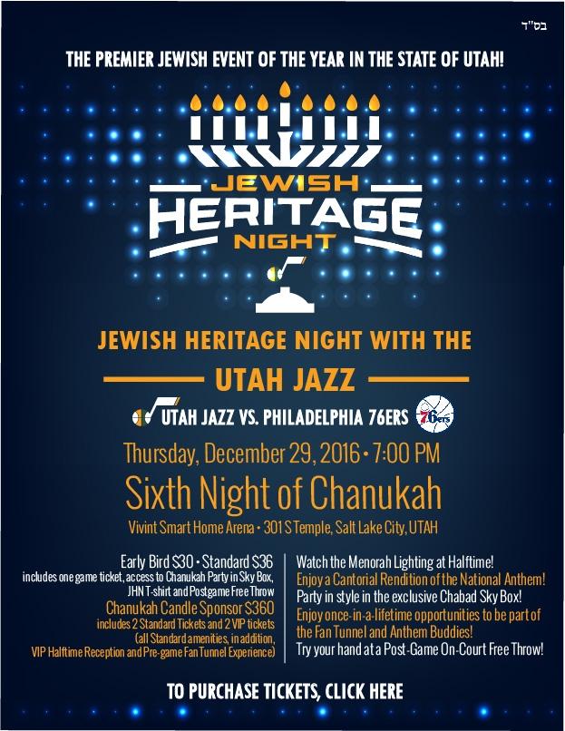 Jewish Heritage Night1.jpg