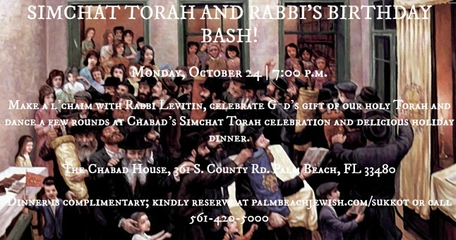 Simchas Torah flyer 5777 Chassidim at Hakafos.jpg