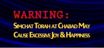 Simchat Torah warning.jpg
