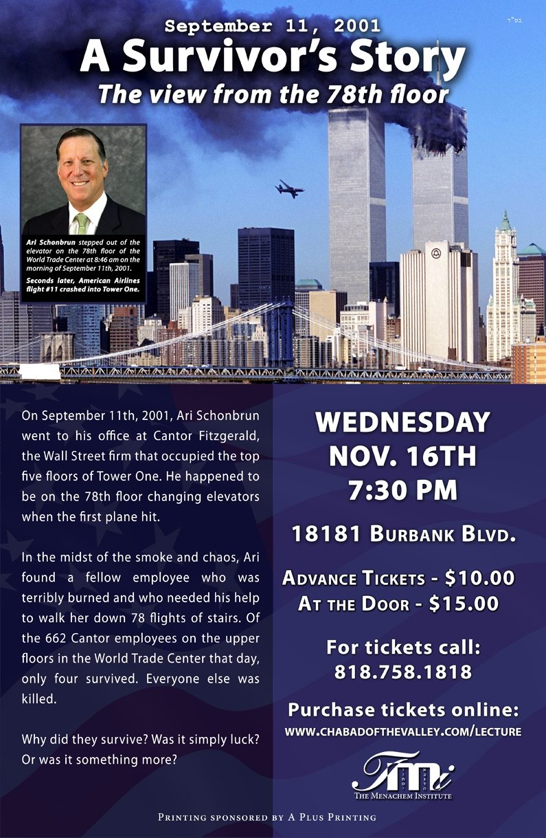 Sept 11 - Poster 11x17 Flattened.jpg