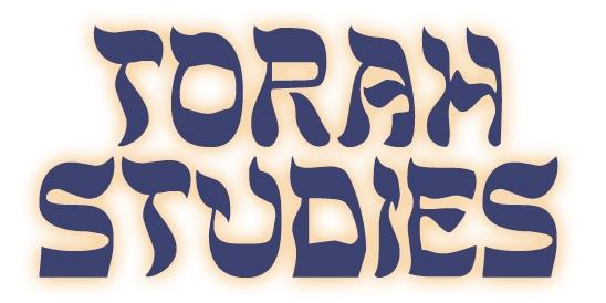 TorahStudies.jpg