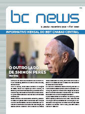 BCNews 57