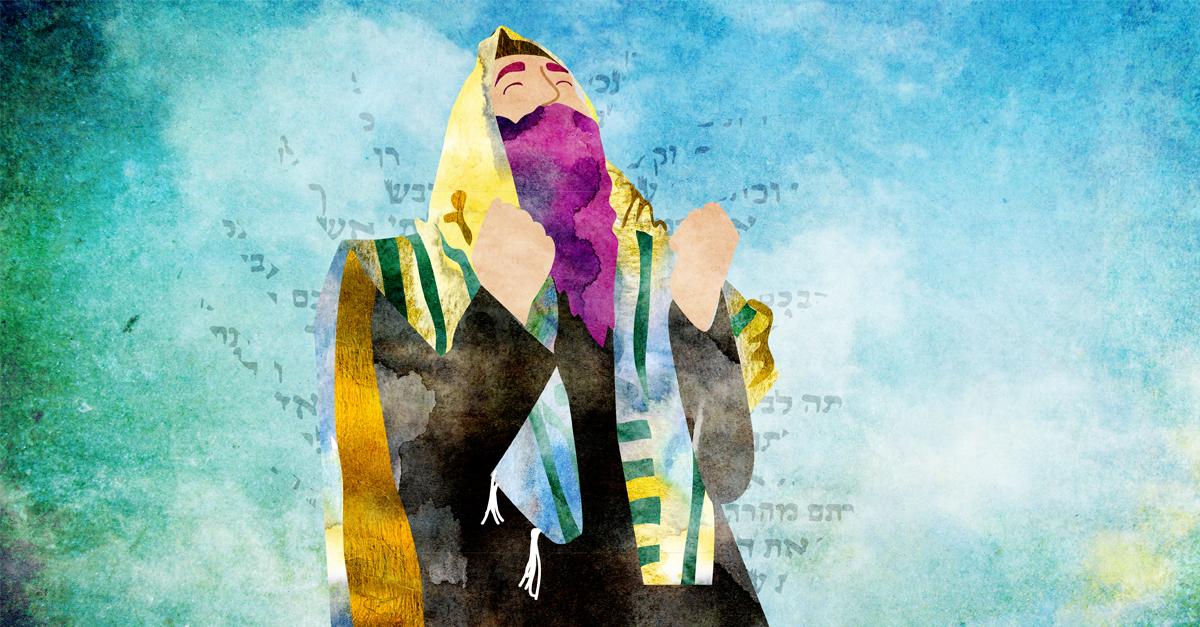 Shabbat Nachamu Haftarah Companion - Haftarah - Parshah