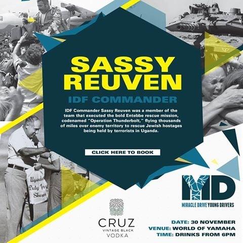 Sassy Reuven.jpg
