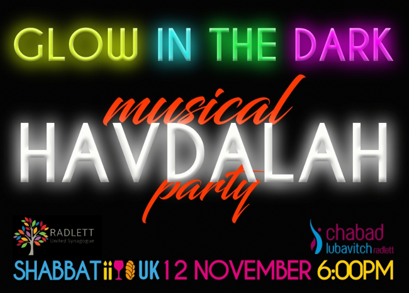 Glow Havdalah BANNER Logos Radlett.jpg