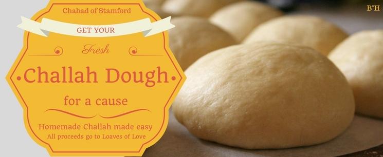 Challah Dough.jpg