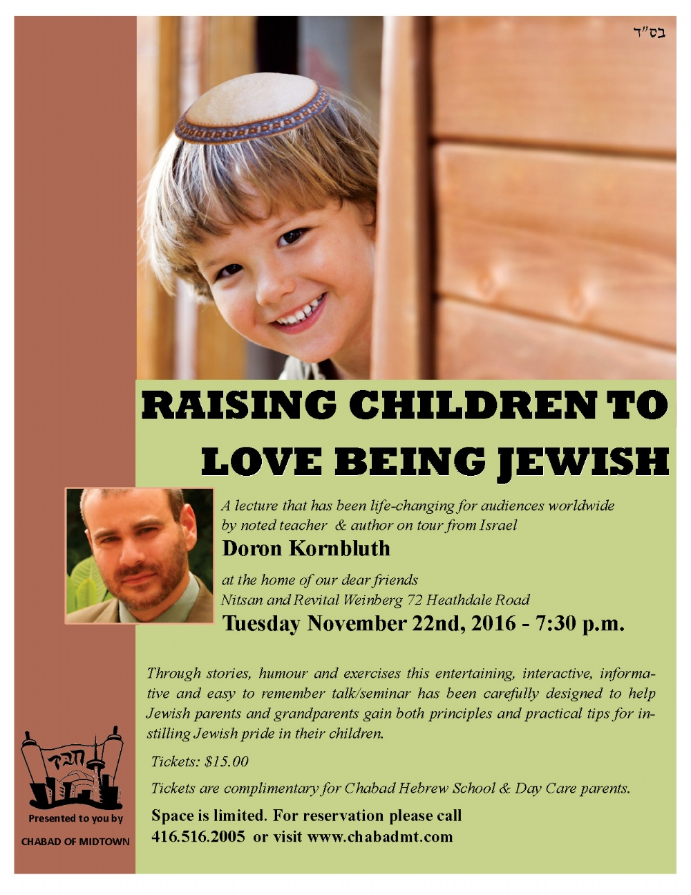 Raising Children to Love Being Jewish