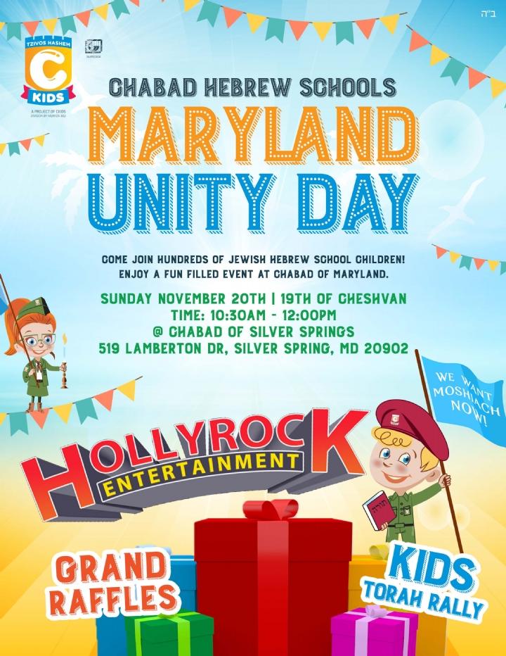 CKids Unity Day - Maryland 5777.jpg
