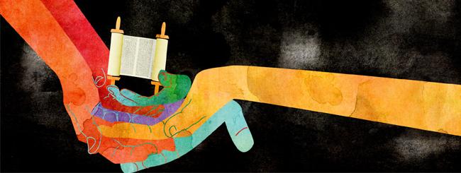 Artigos: Torá: União Múltipla e Universal