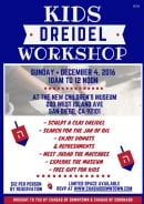 Kids Dreidel Workshop