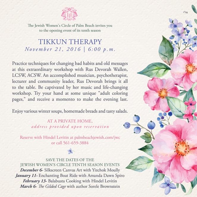JWC-5777,-tikkun-therapy.jpg