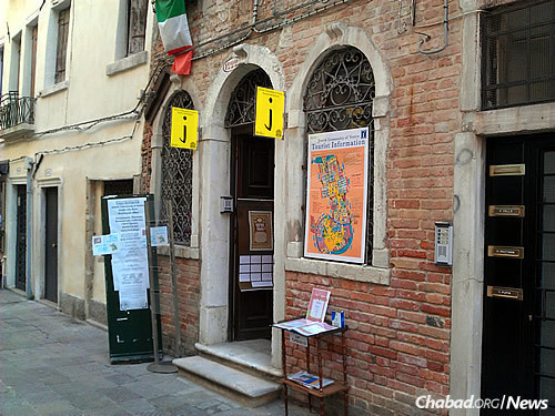 The information center of the Jewish community of Venice in the ghetto. (Photo: Wikimedia Commons)